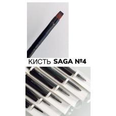 Кисть для геля квадратная с колпаком Saga №4
