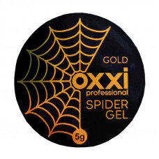 Гель паутинка Spider GOLD  Oxxi Professional (золото), 5 g