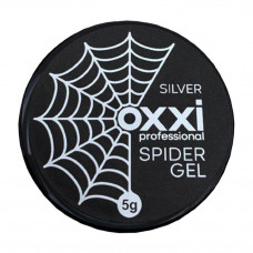 Гель паутинка Spider SILVER Oxxi Professional (серебро), 5 g