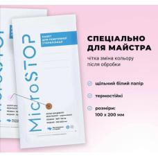 Крафт-пакеты Microstop 100+10шт