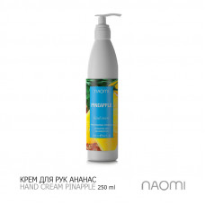 КРЕМ ДЛЯ РУК АНАНАС NAOMI HAND CREAM PINAPPLE
